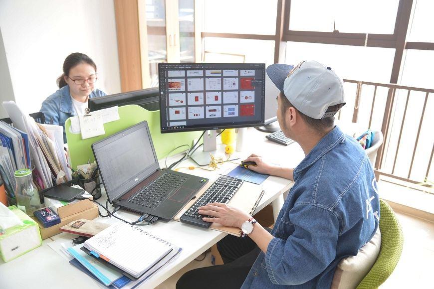 APP开发设计人员